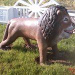 Asya Aslan Figürü