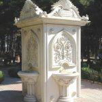 Büyük Osmanlı Çeşmesi