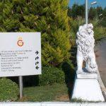Toplu Aslan Figürü