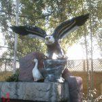 Uçan Kartal Figürü